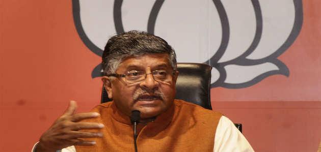 राफेल फैसले पर BJP बोली- राहुल गांधी, कांग्रेस को मांगनी चाहिए माफी