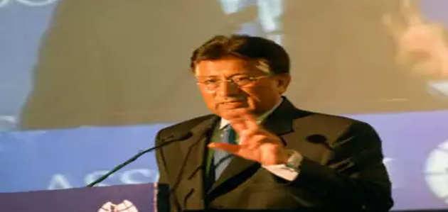 परवेज़ मुशर्रफ ने माना कि पाकिस्तान ने आतंकवाद को दिया समर्थन