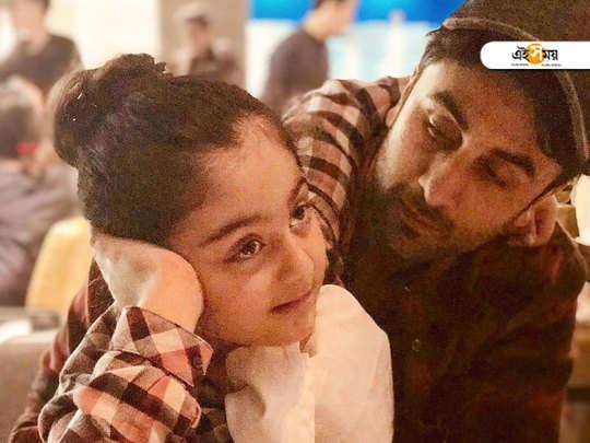 Ranbir Kapoor's niece Samara Sahni explains why pen is so important
