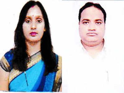 भवनाथपुर सीट पर चुनाव लड़ रहे हैं प्रियंका और मनीष