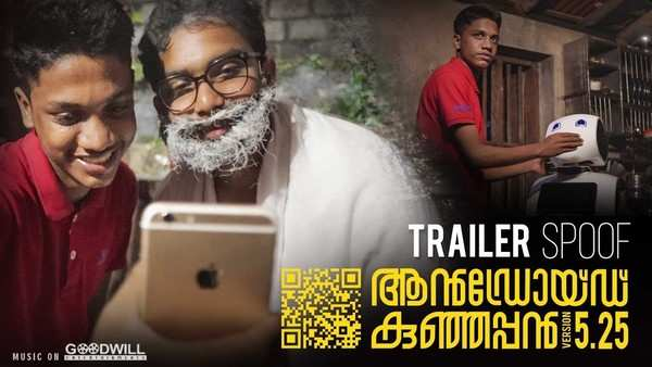 android kunjappan version 5 25 trailer spoof