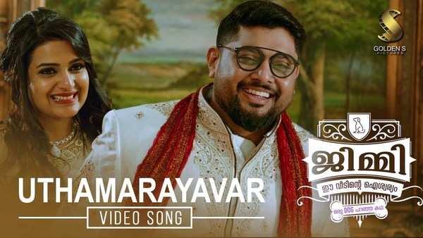 uthamarayavar video song from jimmy ee veedinte aiswaryam