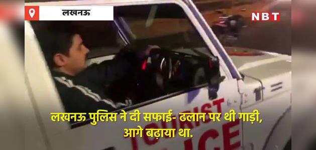 लखनऊ: SSP ने तोड़ा ट्रैफिक रूल, गाड़ी नंबर भी हिंदी में