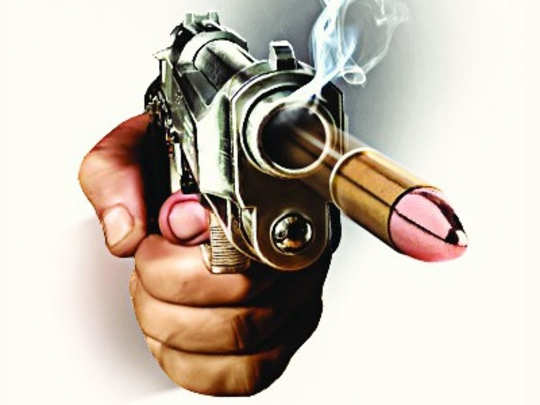 firing
