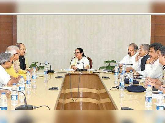 Mamata Banerjee attacks centre after administrative meeting nabanna