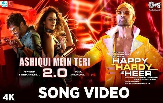 हिमेश रेशमिया और रानू मंडल का गाना 'आशिकी में तेरी'