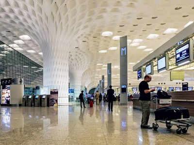 मुंबई एयरपोर्ट