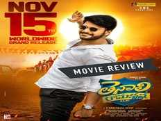 tenali ramakrishna ba bl telugu movie review rating