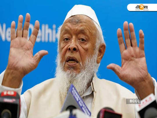 Alternative land not acceptable for mosque in Ayodhya, may seek SC review: Jamiat Ulama-e-Hind