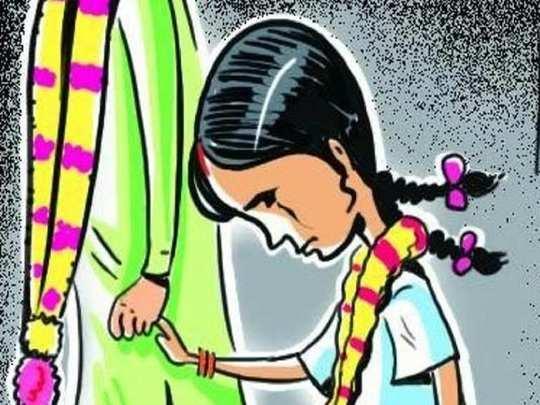 child marriage in tamil nadu: ஒரே ஆண்டில் 133 குழந்தை திருமணம்.! முதல்  இடத்தை பிடித்த திருப்பூர் மாவட்டம்.. - 133 child marriage cases in the one  year at tirupur | Samayam Tamil