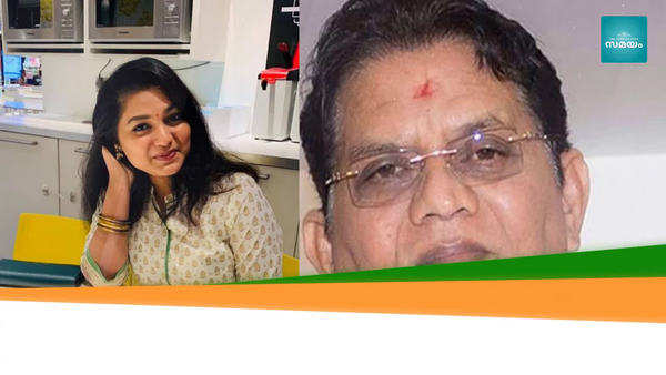 jagathy sreekumars daughter sreelakshmi to tie knot soon
