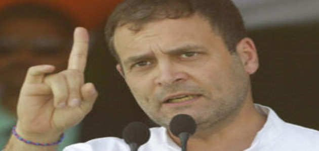 यंग इंडियन को नॉन-प्रॉफिट संस्था बताने के राहुल गांधी के दावे को टैक्स ट्राइब्यूनल ने किया खारिज