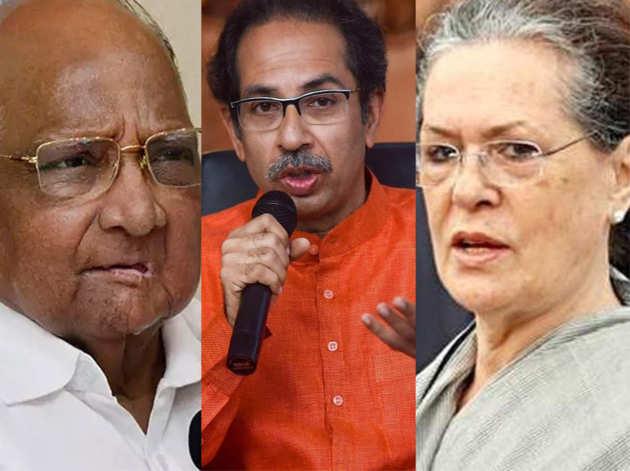 उद्धव ठाकरे ही बनें महाराष्ट्र के सीएम, कांग्रेस और एनसीपी ने बनाया शिवसेना पर दबाव