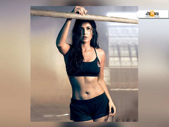 3 weight loss mantras that Katrina kaif follows everyday