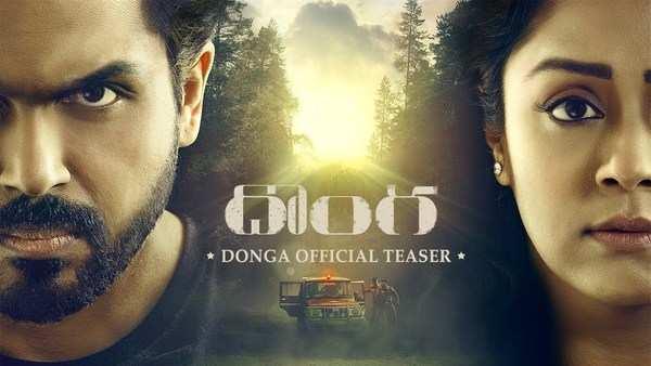 karthis donga telugu teaser released