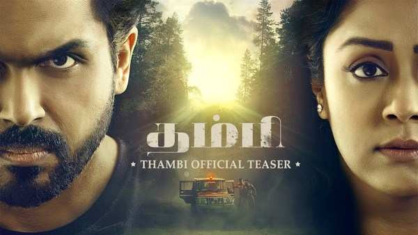 thambi official tamil teaser