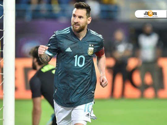 Messi's outstanding play defeated brazil