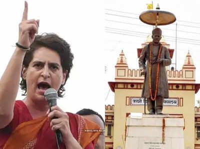 प्रियंका का आरएसएस पर तंज