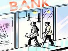बैंक लूटने पहुंचे थे बदमाश, सायरन बजने के बाद गार्ड की बंदूक लेकर भागे