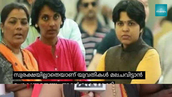 women are being stopped so i think the government is working completely against women says trupti desai