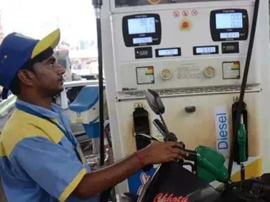 Petrol Price4