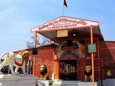 धार्मिक यात्रा पर जाना है तो हरिद्वार के दक्षिण काली मंदिर के दर्शन कर आएं , अद्भुत है यहां की महिमा