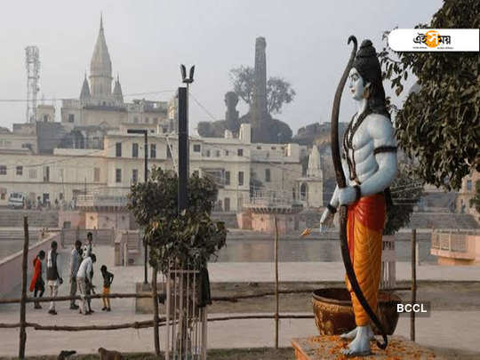Muslim parties to file review petition against Ayodhya verdict, AIMPLB rejects 5-acre plot