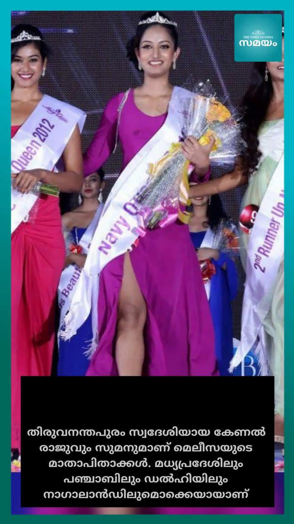 moothon actress melissa raju thomas was navy queen at 2012
