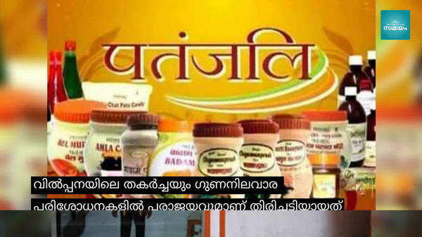 baba ramdev has reportedly agreed to join hands with corporates after patanjali sales plummeted