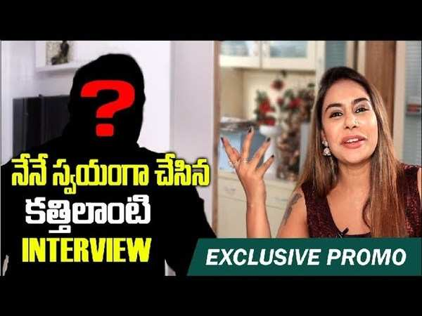 sri reddy and kathi mahesh special interview promo