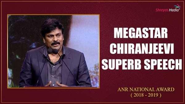 megastar chiranjeevi superb speech at anr national awards 2018 2019