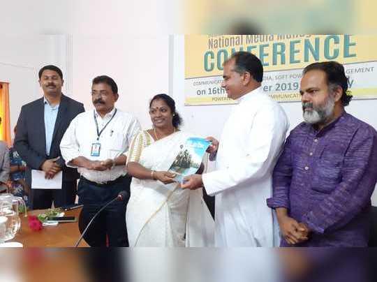 national media management conference