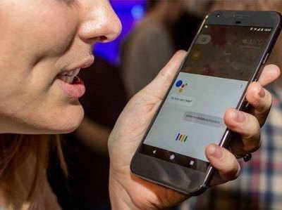 स्मार्ट डिस्प्ले में बदल जाएगी फोन की स्क्रीन