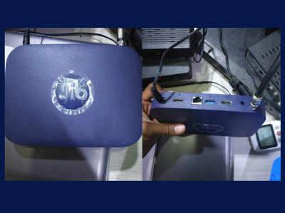 जियो 4k सेट-टॉप-बॉक्स