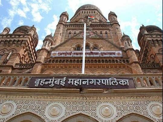 मुंबई मेयर चुनाव
