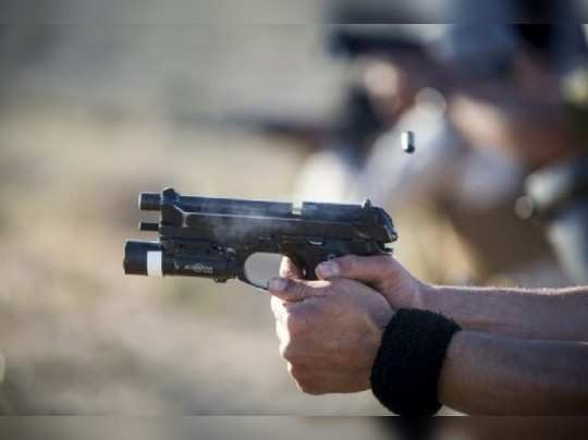 gun attack