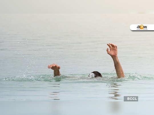 Man Drowning