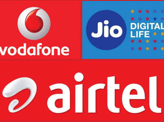 Jio vs Airtel vs Vodafone: जानें, ₹200 से कम के बेस्ट प्लान