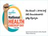 national health checkup campaign