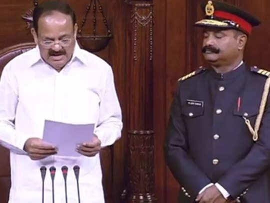 rajya sabha marshal