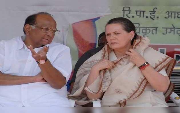 सोनिया गांधी के साथ सरकार बनाने को लेकर कोई चर्चा नहीं: शरद पवार