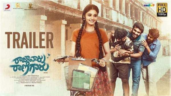 raja vaaru rani gaaru movie trailer released
