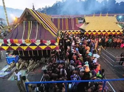 फाइल फोटो: सबरीमला मंदिर