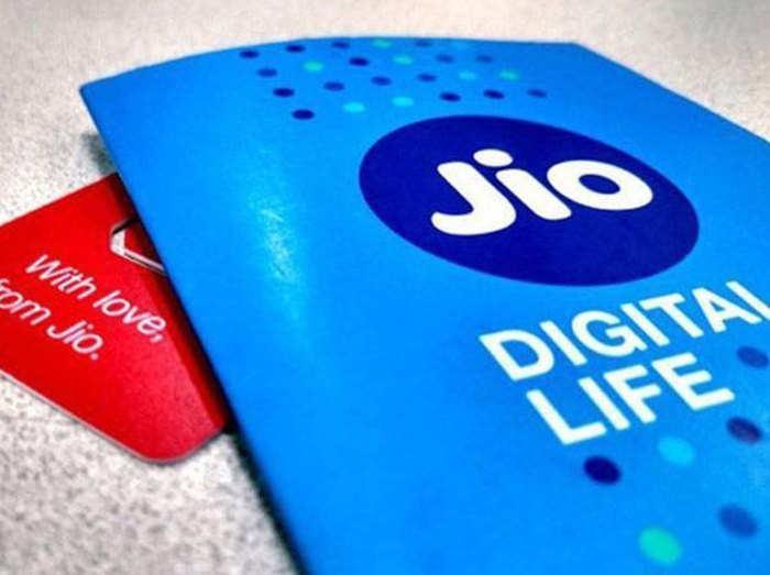 Reliance Jio: 4G डेटा वाउचर से रिचार्ज और जी भर यूज करें इंटरनेट