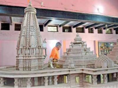 प्रस्तावित राम मंदिर का मॉडल