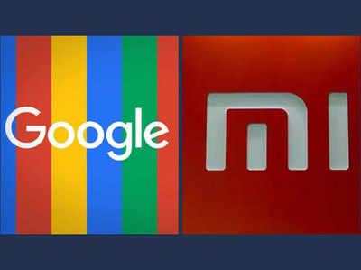 गूगल ने प्ले स्टोर से हटाया शाओमी का क्विक ऐप्स