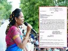 guntur district joint collector sends notice to tadikonda mla sridevi on cast issue