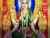 अगर नहीं टिकता है पैसा तो करें ये उपाय, बरसेगी मां लक्ष्मी की कृपा
