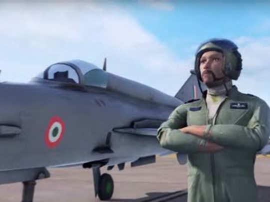 IAF-Video-Game