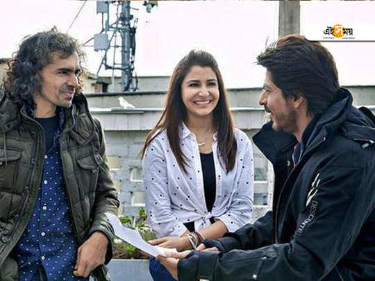 Director Imtiaz Ali reveals the fun moment when Shah Rukh Khan got too nervous to talk to a girl during the shooting of Jab Harry Met Sejal